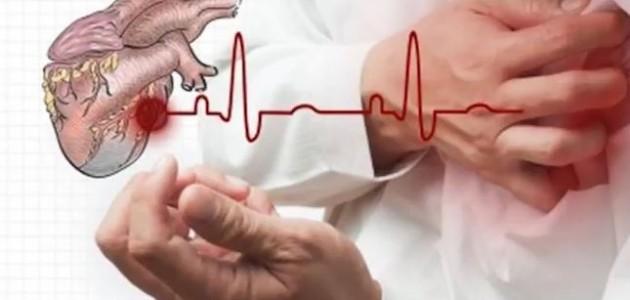 bolesti srca
