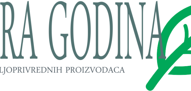 dOBRA GODINA - 2