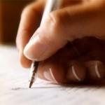 12162-Olovka-i-papir-iscezavaju