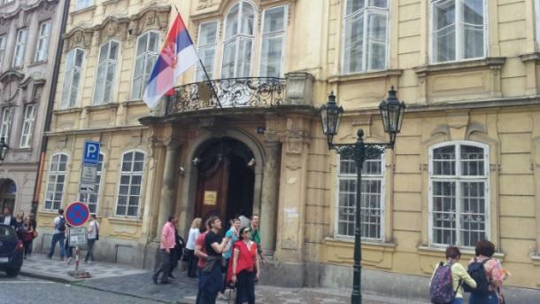ambasada-srbije
